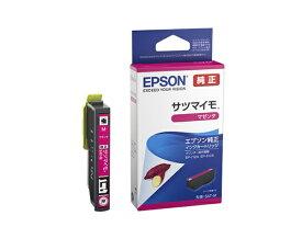 エプソン EPSON SAT-M 純正プリンターインク サツマイモ マゼンタ[SATM]【wtcomo】