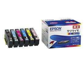 エプソン EPSON SAT-6CL 純正プリンターインク 6色パック[プリンターインク SAT6CL]【wtcomo】