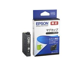 エプソン EPSON MUG-BK 純正プリンターインク ブラック[プリンターインク MUGBK]【wtcomo】