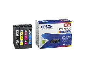 エプソン EPSON MUG-4CL 純正プリンターインク 4色パック[プリンターインク MUG4CL]【wtcomo】