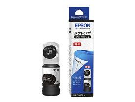 エプソン EPSON TAK-PB-L 純正プリンターインク フォトブラック(増量)[TAKPBL]【wtcomo】