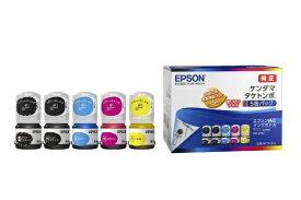 エプソン EPSON KETA-5CL 純正プリンターインク 5色パック[プリンターインク KETA5CL]【wtcomo】