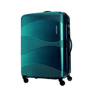カメレオン KAMILIANT スーツケース 83L TEKU(テク) PETROL BLUE DY809014 [TSAロック搭載]