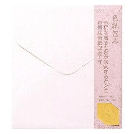 デザインフィル DESIGNPHIL カラー色紙包み ピンク