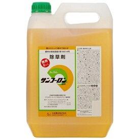 サンフーロン 5L サンフーロン 除草剤 原液タイプ 葉から入って根まで枯らす