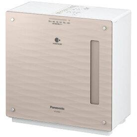 パナソニック Panasonic FE-KXS07-T 加湿器 クリスタルブラウン [気化式 /約4.2L][加湿器 大容量 おしゃれ ナノイー FEKXS07T]