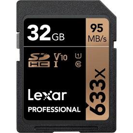 LEXAR SDHCカード UHS-I Professional 633x LSD32GCBJP633 [32GB /Class10][LSD32GCBJP633]