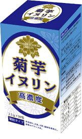 サンヘルス 菊芋イヌリン30H【wtcool】