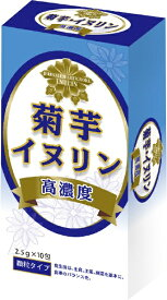 サンヘルス 菊芋イヌリン10H【wtcool】