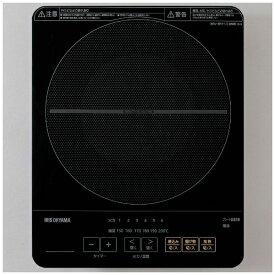アイリスオーヤマ IRIS OHYAMA 薄型IHクッキングヒーター1400W[IHCTS3B]
