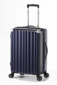 A.L.I アジア・ラゲージ スーツケース ハードキャリー 47L カーボンネイビー ALI-6008-22 [TSAロック搭載]