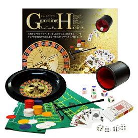LEAD Gambling House カジノ7ゲームセット