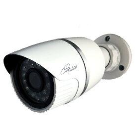 コロナ電業(防犯) AHD200万画素屋外用カメラ