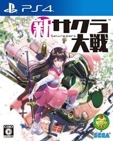 セガ SEGA 新サクラ大戦 通常版【PS4】
