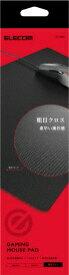 エレコム ELECOM MP-G05BK ゲーミングマウスパッド MP-Gシリーズ ブラック[MPG05BK]