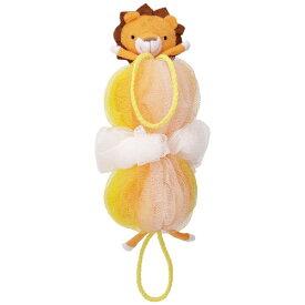 マーナ MARNA 背中も洗えるシャボンボールアニマル(ライオン/イエロー) B876Y