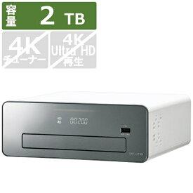 パナソニック Panasonic ブルーレイレコーダー DMR-2CT200 [2TB /3番組同時録画][DMR2CT200]