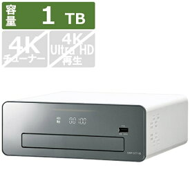 パナソニック Panasonic ブルーレイレコーダー DMR-2CT100 [1TB /3番組同時録画][おうちクラウドディーガ 3チューナー DMR2CT100]