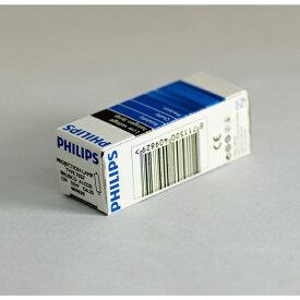 フィリップス PHILIPS 7027 12-50 JC[70271250JC]