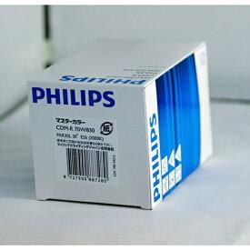 フィリップス PHILIPS CDM-R70W/830PAR30L30[CDMR70W830PAR30L30]