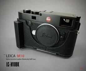 リムズ LIM'S カメラケース ライカ M10用ケース LC-M10BK ブラック