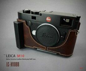 リムズ LIM'S カメラケース ライカ M10用ケース LC-M10BR ブラウン