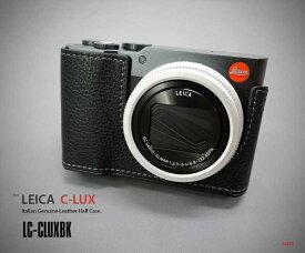 リムズ LIM'S ライカ/C-LUX用ケース LC-CLUXBK ブラック