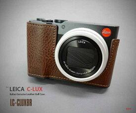 リムズ LIM'S ライカ/C-LUX用ケース LC-CLUXBR ブラウン