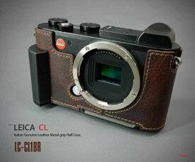 リムズ カメラケース ライカ/CL用ケース LC-CL1BR ブラウン