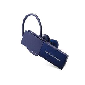 エレコム ELECOM ヘッドセット ブルー LBT-HSC20MPBU [ワイヤレス(Bluetooth) /片耳 /イヤフックタイプ][LBTHSC20MPBU]