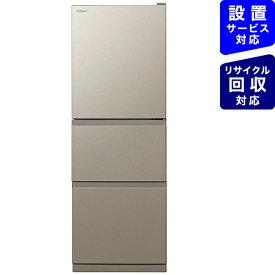 日立 HITACHI 《基本設置料金セット》R-27KV-T 冷蔵庫 ライトブラウン [3ドア /右開きタイプ /265L][冷蔵庫 大型 R27KV]【zero_emi】
