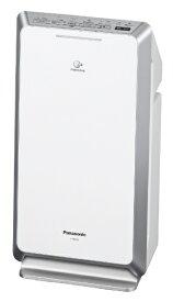 パナソニック Panasonic F-PXS55-W 空気清浄機 ホワイト [適用畳数:25畳 /PM2.5対応][ナノイー エコナビ FPXS55W]
