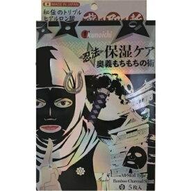 日本マスクパック くの一 エッセンスマスク 保湿ケア 5枚入