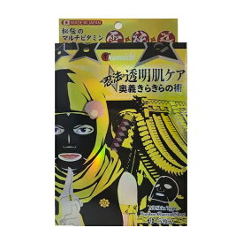 日本マスクパック くの一 エッセンスマスク 透明肌ケア 5枚入