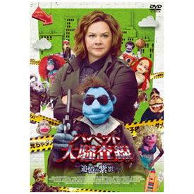 ハピネット Happinet パペット大騒査線 追憶の紫影【DVD】
