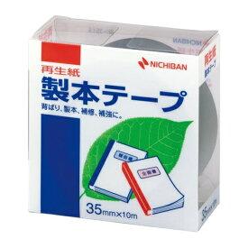 ニチバン NICHIBAN 製本テープ 35x10 紺19