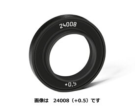 ライカ Leica 視度補正レンズM II +2.0 dpt 24005