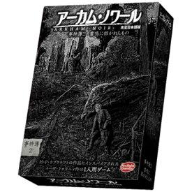 アークライト ARCLIGHT アーカム・ノワール:事件簿2 完全日本語版