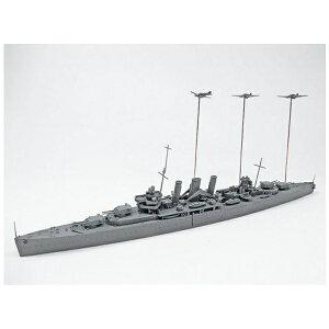 1/700 ウォーターライン 限定 英国海軍重巡洋艦 ケント ベンガジ攻撃作戦