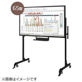 NEC エヌイーシー インタラクティブホワイトボード BrainBoard ブラック LCD-E651-T-STP [ワイド /フルHD(1920×1080)]
