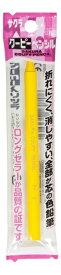 サクラクレパス SAKURA COLOR PRODUCT クーピーペンシル黄 FY-P#3