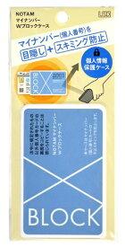 サクラクレパス SAKURA COLOR PRODUCT ノータムWブロックケース ブルー UNH-104#125[UNH104#125]