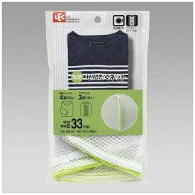 レック LEC Ba丸型洗濯ネット(大) W00075