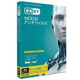 キヤノンITソリューションズ Canon IT Solutions ESET NOD32アンチウイルス 5年5ライセンス[セキュリティソフト CMJND12045]