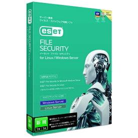 キヤノンシステムソリューション T File Security for Linux / Windows Server 新規[セキュリティソフト CMJEA05E06]