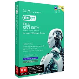 キヤノンシステムソリューション ESET File Security for Linux / Windows Server 更新[セキュリティソフト CMJEA05E07]