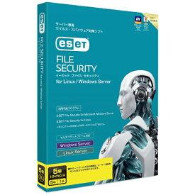 キヤノンシステムソリューション ESET File Security for Linux / Windows Server 5年1ライセンス[セキュリティソフト CMJEA05E42]