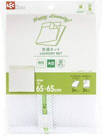 レック LEC HLa角型洗濯ネット(超特大) W-441