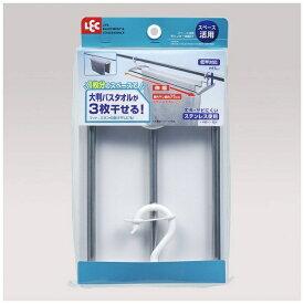 レック LEC スペース活用竿ハンガー伸縮 ステンレス W00036