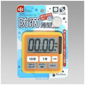 レック LEC 防滴薄型タイマー イエロー KK-062 イエロー[KK062]